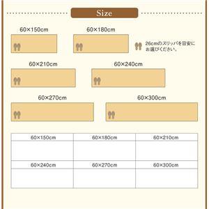 キッチンマット 60×240cm【humming】キャラメル 11色から選べる!はっ水・防汚・防ダニ・抗菌・防炎・制電機能付きキッチンマット【humming】ハミング