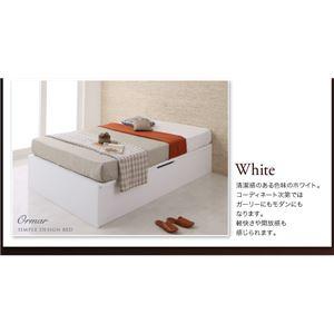 収納ベッド シングル・グランド【横開き】【フレームのみ】フレームカラー:ホワイト シンプルデザイン ガス圧式大容量跳ね上げベッド ORMAR オルマー