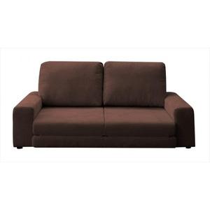ソファー 2人掛け ブラウン 座面が広がる カウチになるフロアソファ Rouille ルイエの詳細を見る