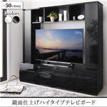 テレビ台 グロスブラック 鏡面仕上げハイタイプTVボード MODERNA モデルナ の画像