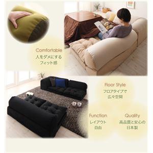 ソファー 1人掛け 座面カラー:ブラック 体にフィットするビーズフロアコーナーソファ pufy プーフィ