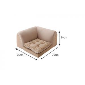 コーナーソファー 座面カラー:ブラック 体にフィットするビーズフロアコーナーソファ pufy プーフィ