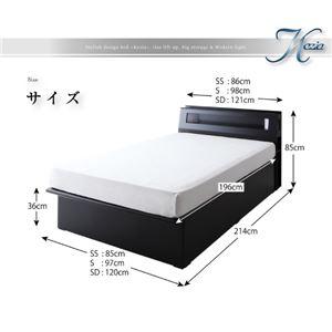 【組立設置費込】収納ベッド セミダブル【ポケッ...の紹介画像3