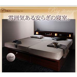 【組立設置費込】収納ベッド シングル【ボンネルコイルマットレス:ハード付き】フレームカラー:ウォルナットブラウン モダンライトコンセント付き・ガス圧式跳ね上げ収納ベッド Cyrus サイロス
