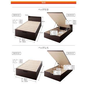 収納ベッド シングル・ラージ【ヘッドレス】【フレームのみ】フレームカラー:ホワイト 敷ふとん対応&大容量収納を実現 国産すのこ跳ね上げベッド Begleiter ベグレイター