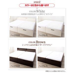 収納ベッド シングル・グランド【ヘッドレス】【フレームのみ】フレームカラー:ホワイト 敷ふとん対応&大容量収納を実現 国産すのこ跳ね上げベッド Begleiter ベグレイター