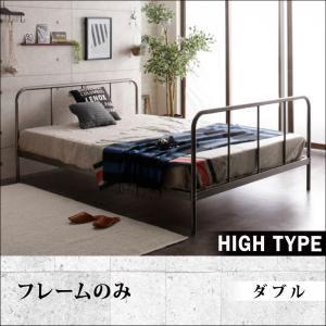 すのこベッド ダブル フットハイ【フレームのみ】フレームカラー:シルバーアッシュ デザインスチールすのこベッド Dualto デュアルト - 拡大画像