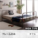 すのこベッド ダブル フットハイ【フレームのみ】フレームカラー:シルバーアッシュ デザインスチールすのこベッド Dualto デュアルト