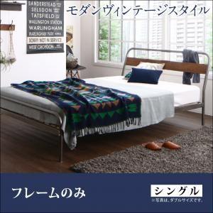 すのこベッド シングル【フレームのみ】フレームカラー:シルバーアッシュ デザインスチールすのこベッド Diperess ディペレス - 拡大画像