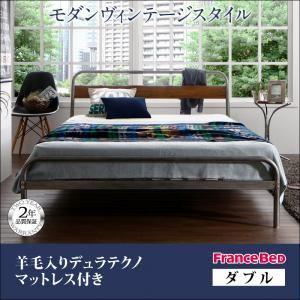 すのこベッド ダブル【羊毛入りデュラテクノマットレス付き】フレームカラー:シルバーアッシュ デザインスチールすのこベッド Diperess ディペレス - 拡大画像