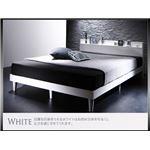 すのこベッド シングル【ポケットコイルマットレス:レギュラー付き】フレームカラー:ホワイト マットレスカラー:アイボリー 棚・コンセント付きデザインすのこベッド Morgent モーゲント