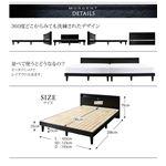 すのこベッド シングル【ポケットコイルマットレス:ハード付き】フレームカラー:ブラック 棚・コンセント付きデザインすのこベッド Morgent モーゲント