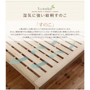 すのこベッド ダブル【フレームのみ】フレームカラー:ナチュラル 総桐すのこベッド Kirimuku キリムク