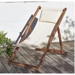 【テーブルなし】チェア(1脚) 座面カラー:ホワイト アカシア天然木 リクライニング折りたたみ式ガーデンチェア Resse レッセ