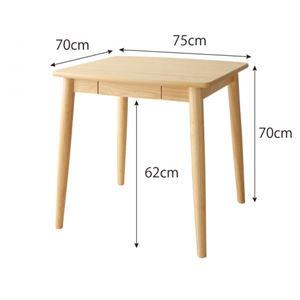 ダイニングテーブル 幅75cm テーブルカラー:ナチュラル ダイニングにも デスクにもなる ダイニング My Sugar マイシュガー