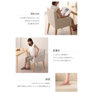 【テーブルなし】チェア2脚セット 座面カラー:アイボリー ダイニング My Sugar マイシュガー