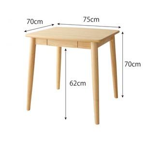 ダイニングセット 3点セット(テーブル+チェア2脚) 幅75cm チェアカラー:アイボリー2脚 ダイニングにも デスクにもなる ダイニング My Sugar マイシュガー