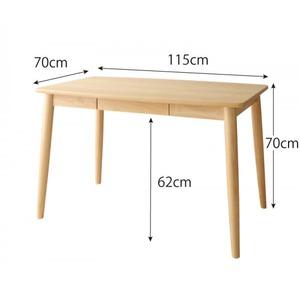 ダイニングセット 3点セット(テーブル+チェア2脚) 幅115cm チェアカラー:アイボリー2脚 ダイニングにも デスクにもなる ダイニング My Sugar マイシュガー