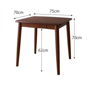 ダイニングテーブル 幅75cm テーブルカラー:ブラウン ダイニングにも デスクにもなる ダイニング MY SPICE マイスパイス