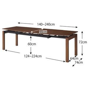 ダイニングテーブル 幅140-240cm テーブルカラー:ブラウン ウォールナット材 伸縮式 モダンデザインダイニング MADAX マダックス
