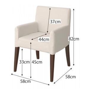 【テーブルなし】チェア2脚セット 座面カラー:ネイビー ウォールナット材 モダンデザインダイニング MADAX マダックス