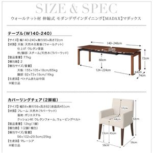 ダイニングセット 7点セット(テーブル+チェア6脚) 幅140-240cm チェアカラー:ネイビー6脚 ウォールナット材 伸縮式 モダンデザインダイニング MADAX マダックス