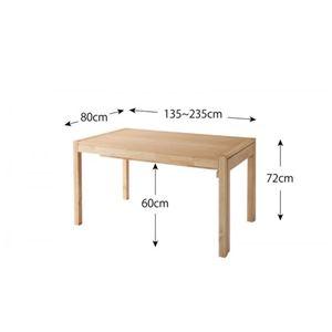 ダイニングテーブル 幅135-235cm テーブルカラー:ナチュラル 北欧デザイン スライド伸縮テーブル ダイニング SORA ソラ