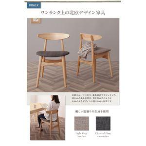 【テーブルなし】チェア2脚セット 座面カラー:チャコールグレー 北欧デザイン ダイニング SORA ソラ