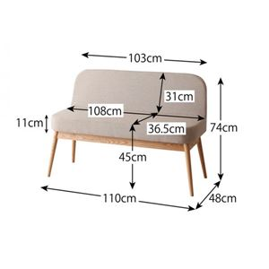 【ベンチのみ】ソファーベンチ 座面カラー:ベージュ 北欧デザイン ダイニング SORA ソラ