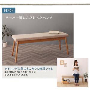 ダイニングセット 8点セット(テーブル+チェア6脚+ベンチ1脚) 幅135-235cm チェアカラー:チャコールグレー6脚 北欧デザイン スライド伸縮テーブル ダイニングセット SORA ソラ