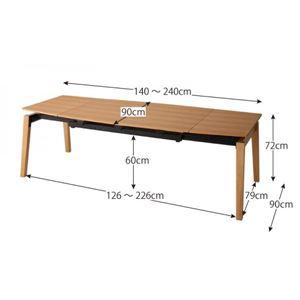 W140~240のスライド式伸長式ダイニングテーブルの伸長方法