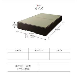 収納ベッド シングル【フレームのみ】フレームカラー:ダークブラウン 畳カラー:グリーン 美草・日本製 小上がりにもなるモダンデザイン畳収納ベッド 花水木 ハナミズキ