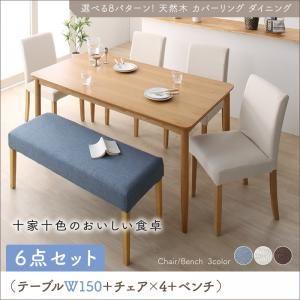 ダイニングセット 6点セット(テーブル+チェ...の関連商品10