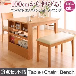 ダイニングセット 3点セット(テーブル+チェア...の関連商品4