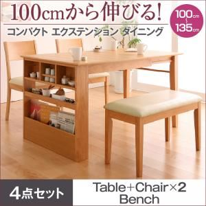 ダイニングセット 4点セット(テーブル+チェア...の関連商品2
