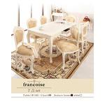 ダイニングセット 7点セット(テーブル+チェア6脚) チェア【肘なし】幅150cm カラー:ホワイト アンティーク調クラシックダイニングシリーズ Francoise フランソワーズ の画像