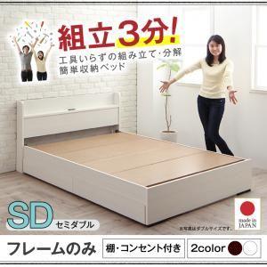 工具いらずの組み立て・分解簡単収納ベッド Lacomita ラコミタ ベッド