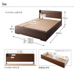 収納ベッド シングル【ボンネルコイルマットレス付】フレームカラー:ブラウン 工具いらずの組み立て・分解簡単収納ベッド Lacomita ラコミタ
