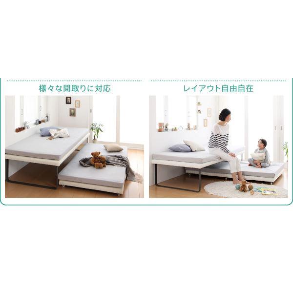 親子ベッド シングル 上下段セット【フレームのみ】フレームカラー:アイボリー 親子ベッド Bene&Chic ベーネ&チック