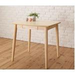 【テーブルのみ】ダイニングテーブル 幅75cm テーブルカラー:ナチュラル ダイニングにもデスクにも マルチに使える ダイニング PONYTA ポニータ