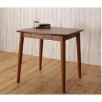【テーブルのみ】ダイニングテーブル 幅75cm テーブルカラー:ブラウン ダイニングにもデスクにも マルチに使える ダイニング Molina モリーナ