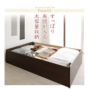 畳ベッド ダブル【い草畳】フレームカラー:ダークブラウン 日本製・布団が収納できる大容量収納畳ベッド 悠華 ユハナ