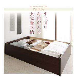 【組立設置費込】畳ベッド シングル【クッション畳】フレームカラー:ダークブラウン 日本製・布団が収納できる大容量収納畳ベッド 悠華 ユハナ