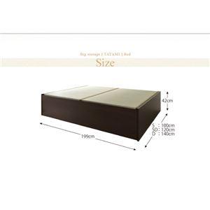 【組立設置費込】畳ベッド セミダブル【クッション畳】フレームカラー:ダークブラウン 日本製・布団が収納できる大容量収納畳ベッド 悠華 ユハナ