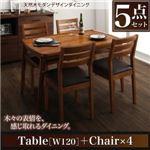 ダイニングセット 5点セット(テーブル+チェア4脚)幅120cm テーブルカラー:ミックスブラウン 天然木モダンデザインダイニング alchemy アルケミー