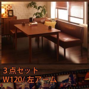 ダイニングセット 3点セット(テーブル+ソファ...の関連商品9