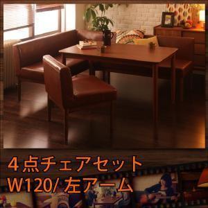ダイニングセット 4点セット(テーブル+ソファ...の関連商品8