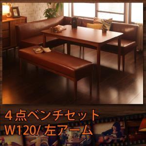 ダイニングセット 4点セット(テーブル+ソファ...の関連商品6