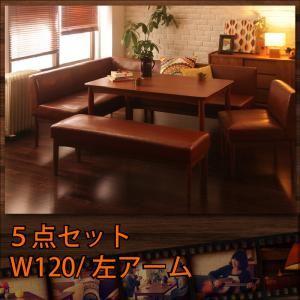 ダイニングセット 5点セット(テーブル+ソファ1...の商品画像