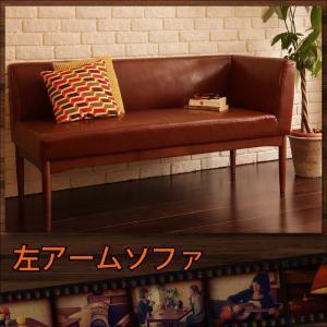 ソファー 2人掛け【左アーム】座面カラー:ブラ...の関連商品1